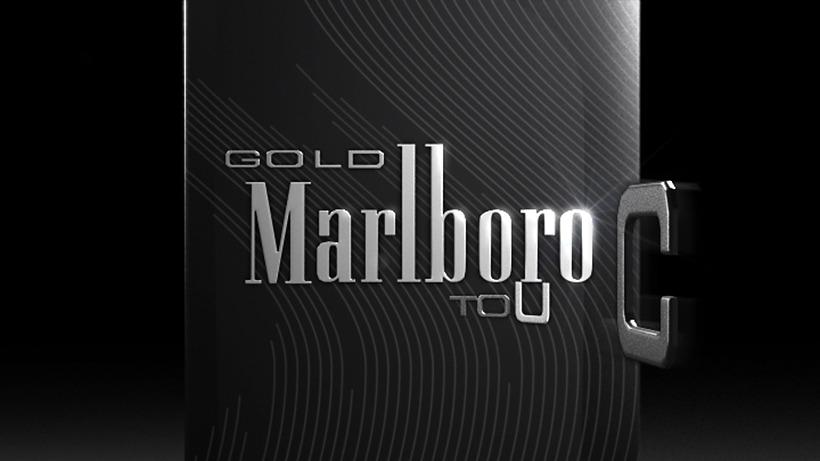 Marlboro Gold Touch - ismael mensa